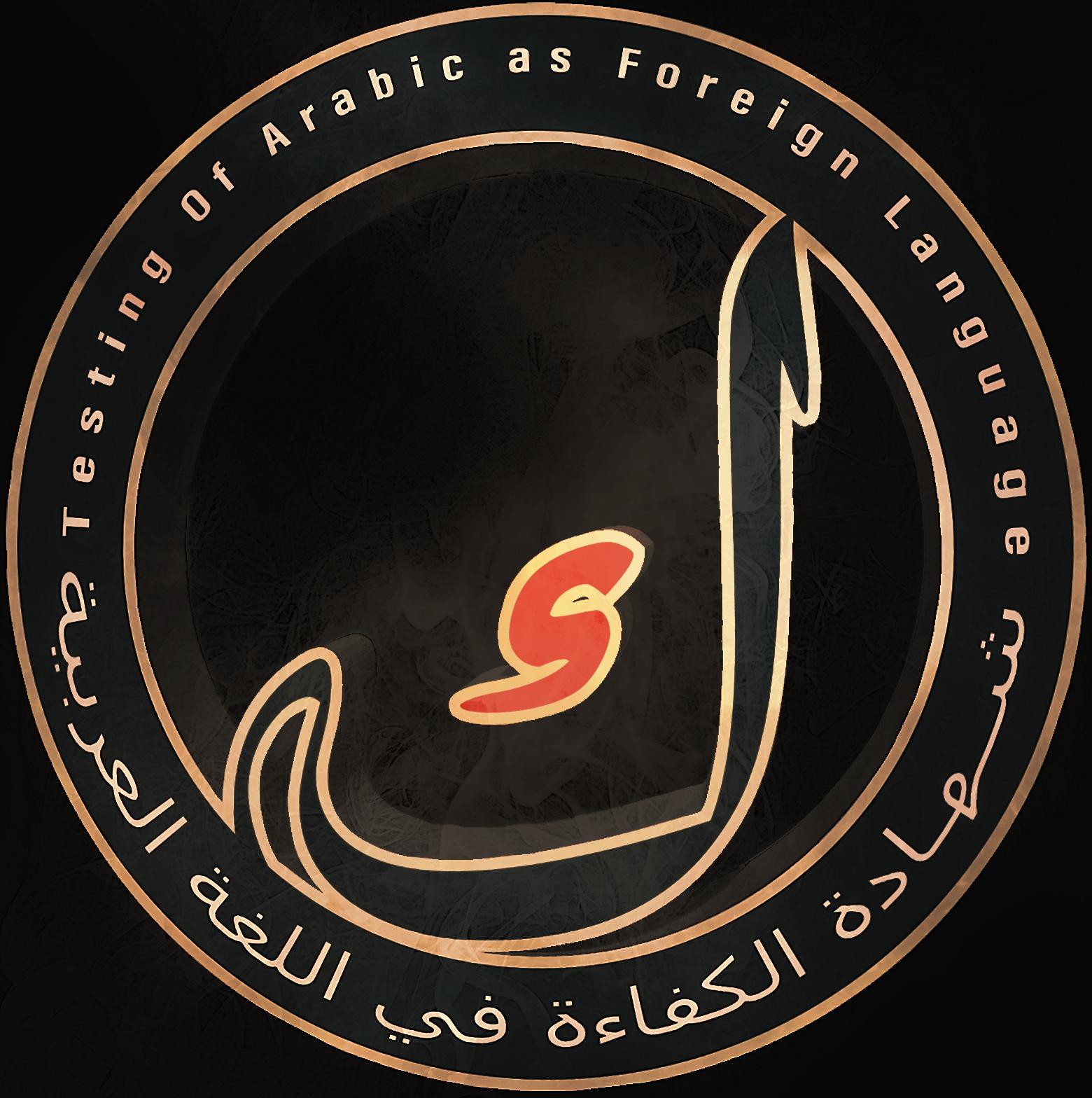 Arabic Test, Arabic Certificate A1, A2, B1, B2, C1, C2