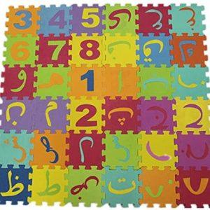 0Miaxudh Kinder Puzzlematte, 90cm Russisches arabisches Alphabet Kinderteppichschaum Eva Shaggy Puzzle Krabbelmatte Arabic Letters