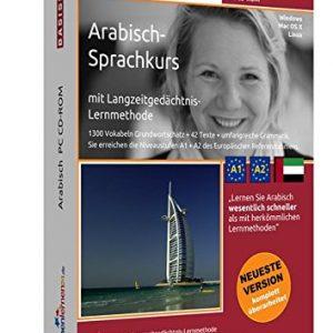 Arabisch Sprachkurs: Arabisch lernen für Anfänger (A1/A2). Lernsoftware