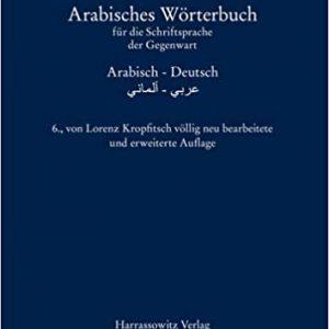 Wehr Arabisch Wörterbuch