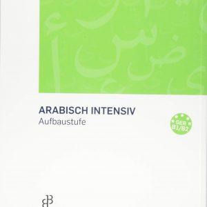 Arabisch intensiv: Aufbaustufe