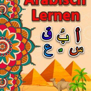 Arabisch lernen anfänger: Arabisches alphabet | Arabisch lernen für kinder | Arabisch lernen | Arabisches alphabet