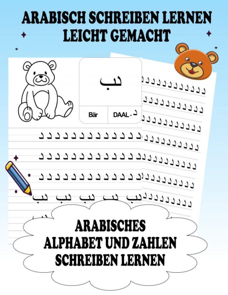 Arabisch schreiben lernen leicht gemacht: Arabisch schreiben lernen für kinder