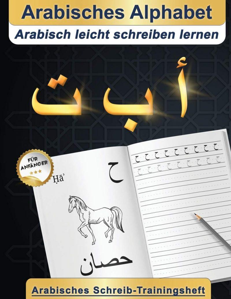 Arabisches Alphabet : Arabisch leicht schreiben lernen | Arabisches Schreib-Trainingsheft | Für anfänger