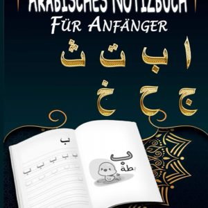 Arabisches Notizbuch Für Anfänger: Blanko Schreibheft zum Üben der arabischen Kalligraphie | Arabisch für anfänger