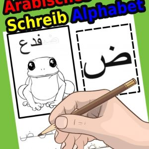 Arabisches Schreib Alphabet: lerne arabisch zu schreiben, Übungsheft, Kinderheft Übungsheft fur Kinderheft, Kinder ab 3 Jahren