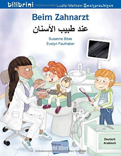 Beim Zahnarzt: Kinderbuch Deutsch-Arabisch
