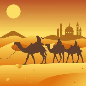 Arabisch Anfänger Lesebücher