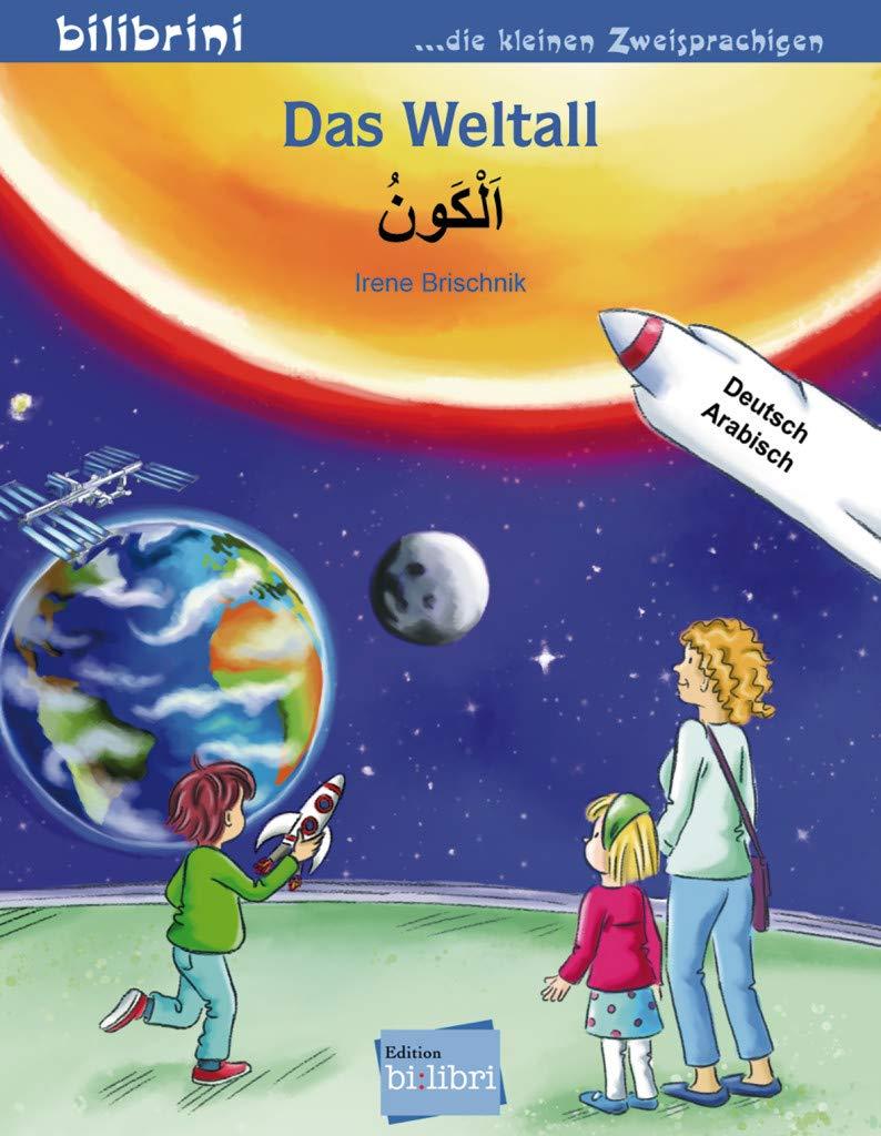 Das Weltall: Kinderbuch Deutsch-Arabisch