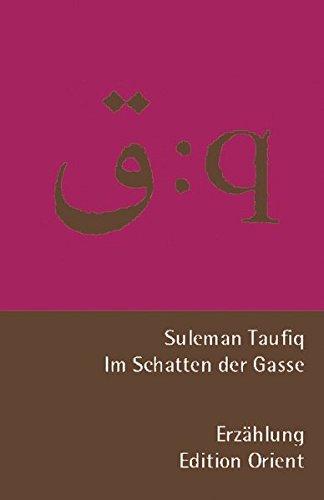 Im Schatten der Gasse (Deutsch-Arabisch): Erzählung: Erzählung. Zweisprachig arabisch-deutsch (Zweisprachige Reihe Arabisch-Deutsch)