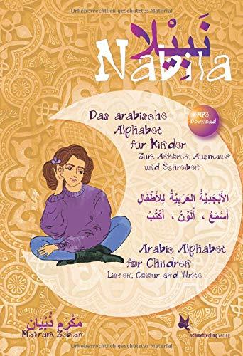 Nabila. Das arabische Alphabet für Kinder (3-sprachig): Zum Anhören, Ausmalen und Schreiben: Zum Anhören, Ausmalen und Schreiben. (Arabisch, Englisch, Deutsch)