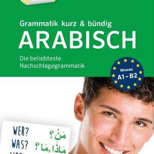 PONS Grammatik kurz & bündig Arabisch: Die beliebteste Nachschlagegrammatik