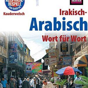 Reise Know-How Sprachführer Irakisch-Arabisch - Wort für Wort: Kauderwelsch-Band 125