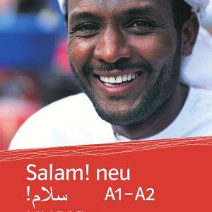 Salam! neu A1-A2: Arabisch für Anfänger. Übungsbuch (Salam! neu: Arabisch für Anfänger)