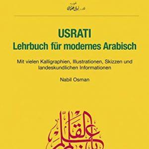 Usrati, Band 1: Lehrbuch für modernes Arabisch / Lehrbuch (Usrati-LehrbuchfürmodernesArabisch)