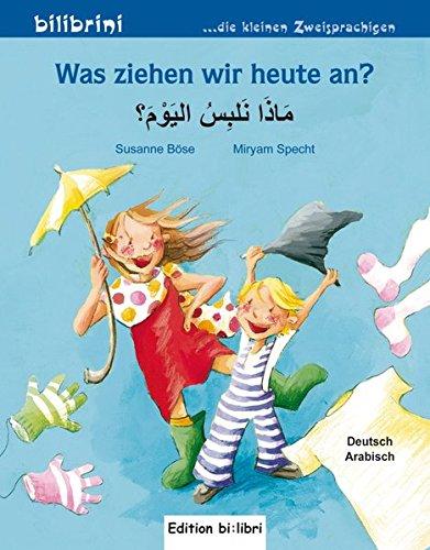 Was ziehen wir heute an?: Kinderbuch Deutsch-Arabisch