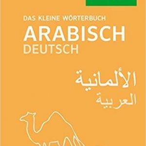 Wörterbuch Arabisch