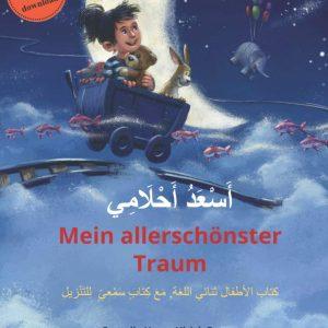 أَسْعَدُ أَحْلَامِي – Mein allerschönster Traum (عربي – ألماني): كتاب الأطفال ثنائي اللغة, مَعَ كِتَابٍ سَمْعيٍّ لِلتَنْزيلِ