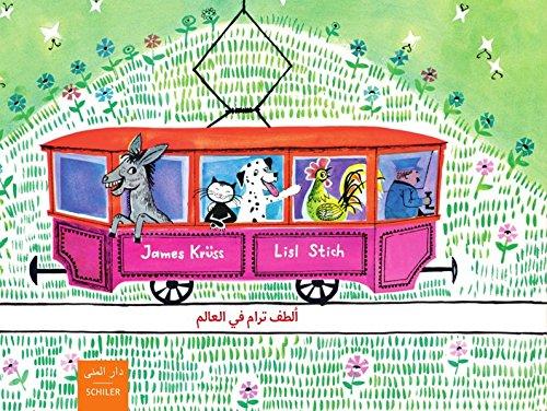 Altaf Trām fi-l-ālam: Die ganz besonders nette Straßenbahn