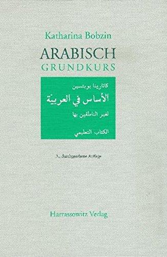 Arabisch Grundkurs: Mit Audio-CD im MP3-Format zu sämtlichen Lektionen sowie Übungsteil mit Schlüssel im PDF-Format: Mit Audio-CD Im Mp3-Format Zu ... Sowie Ubungsteil Mit Schlussel Im Pdf-Format