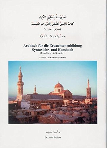 Arabisch für die Erwachsenenbildung. Syntaxlehr- und Kursbuch für Anfänger - 6. Semester, mit Audio-CD