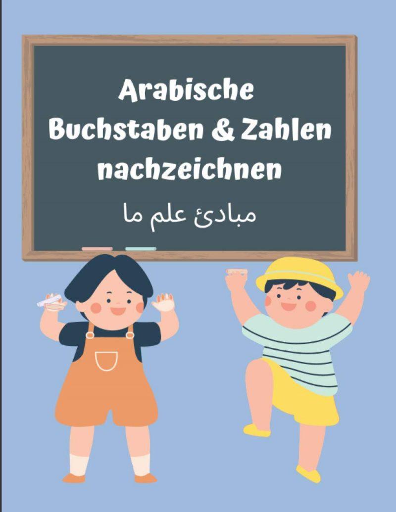 Arabische Buchstaben & Zahlen nachzeichnen: Arabisches Schreibalphabet Arbeitsbuch: Arabisches Alphabet, Lesen, Nachzeichnen, Schreiben und Lernen arabischer Buchstaben für Kinder.