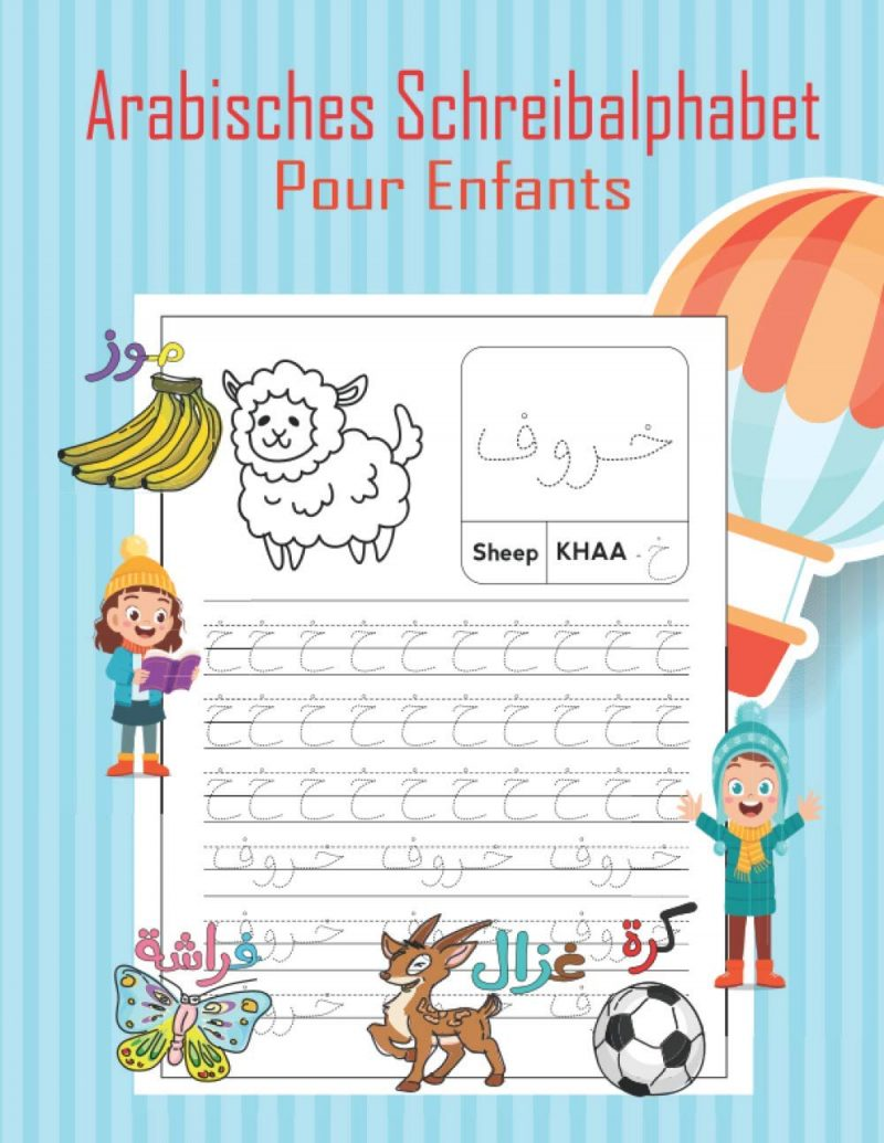 Arabisches Schreibalphabet: Praktisches Schreibheft zum Erlernen des arabischen Alphabets ( Alef Baa ), Übungsheft für Kinder in Vorschule & Schule, ... Übungsheft für Kinder in Vorschule & Schule .