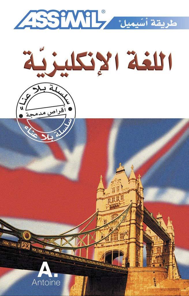 Assimil Englisch ohne Mühe für Araber: Lehrbuch in arabischer Sprache mit 736 Seiten, 110 Lektionen, 200 Übungen + Lösungen