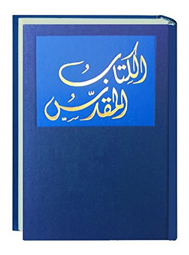 Bibel Arabisch: in der Gegenwartssprache