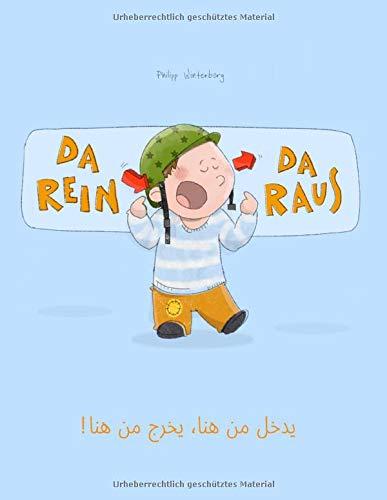 Da rein, da raus! !يدخل من هنا، يخرج من هنا: Zweisprachiges Bilderbuch Deutsch-Arabisch (zweisprachig/bilingual)