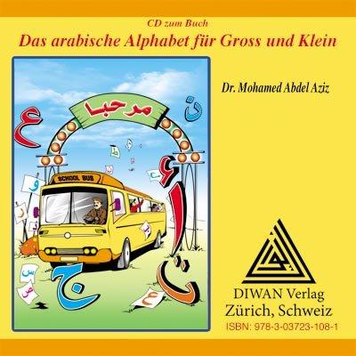 Das arabische Alphabet für Gross und Klein - Audio-CD: Die arabischen Buchstaben für Kinder Vokabelverzeichnis / Deutsch – Arabisch