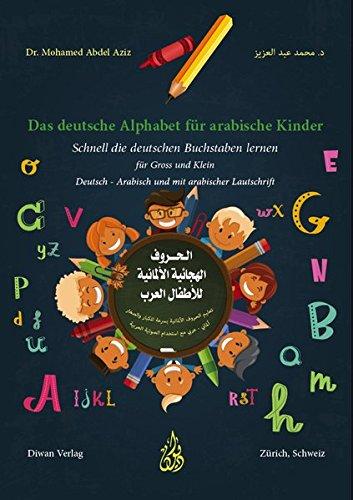 Das deutsche Alphabet für arabische Kinder: Schnell die deutschen Buchstaben lernen für Gross und Klein Deutsch – Arabisch mit arabischer Lautschrift