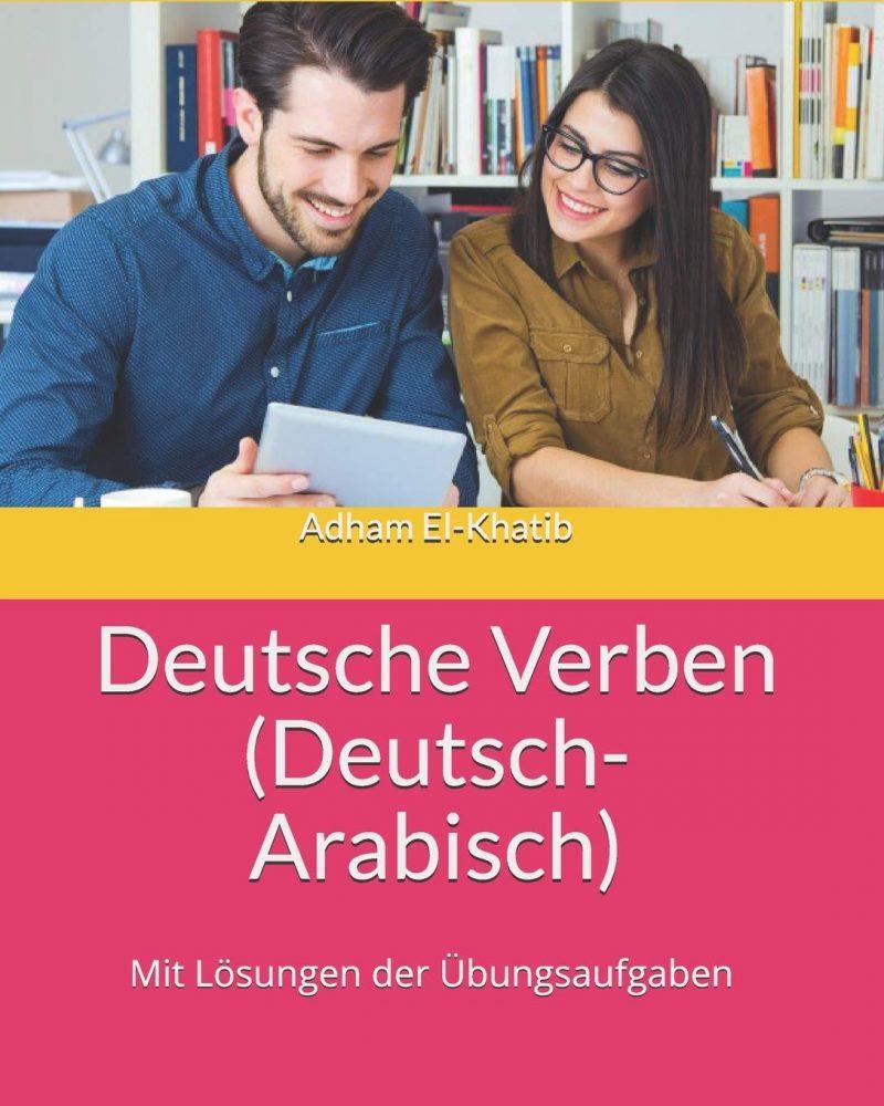 Deutsche Verben (Deutsch- Arabisch): الأفعال الألمانية (ألماني- عربي): الأفعال ... عربي)