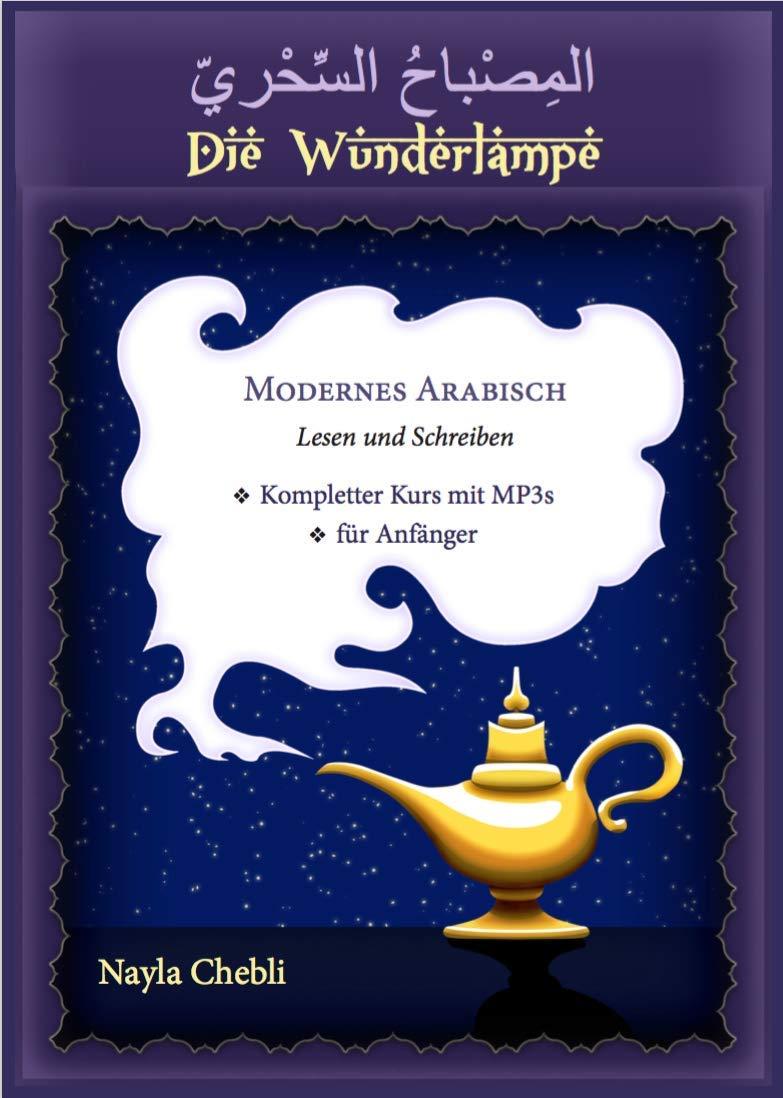 Die Wunderlampe: Modernes Arabisch Lernen