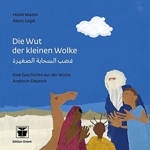 Die Wut der kleinen Wolke (Arabisch-Deutsch): Eine Geschichte aus der Wüste