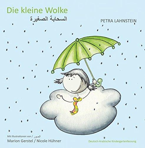 Die kleine Wolke I - Deutsch-Arabische Kindergartenversion