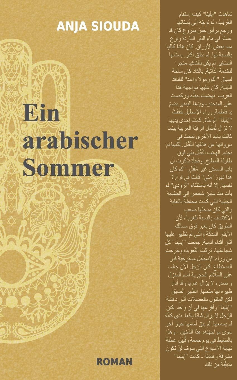 Ein arabischer Sommer (Interkulturelle Trilogie)