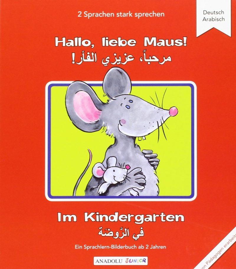 Hallo, liebe Maus! Im Kindergarten, Deutsch-Arabisch