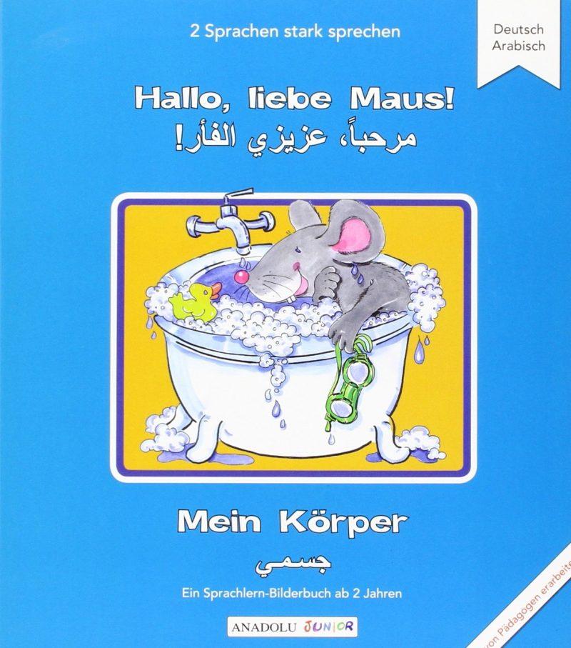 Hallo, liebe Maus! Mein Körper, Deutsch - Arabisch