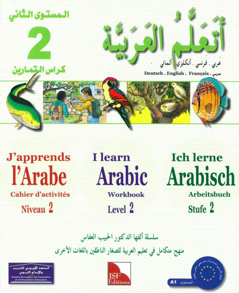 Ich lerne Arabisch 2: Arbeitsbuch