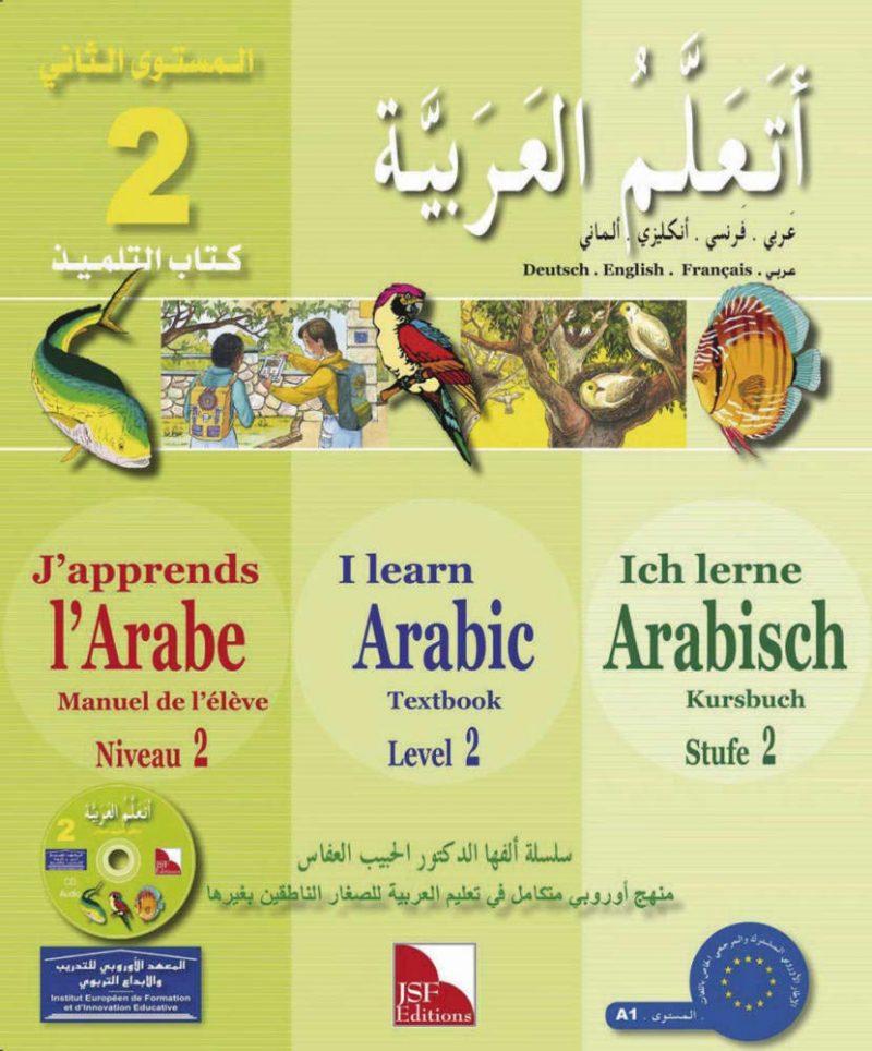 Ich lerne Arabisch 2: Kursbuch