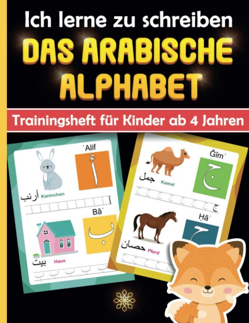 Ich lerne zu schreiben das arabische Alphabet : Trainingsheft für Kinder ab 4 Jahren: Arabisches Kinderschreibbuch