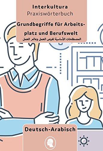 Interkultura Grundbegriffe für Arbeitsplatz und Berufswelt: Deutsch-Arabisch (Praxiswörterbuch für Arbeitswelt / Deutsch-Arabisch)