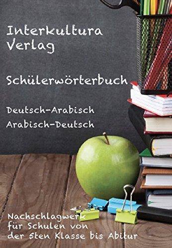 Interkultura Schülerwörterbuch Deutsch-Arabisch: Nachschlagwerk für Schulen von der 5ten Klasse bis Abitur