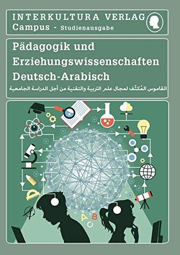 Interkultura Studienwörterbuch für Pädagogik: Deutsch-Arabisch (Deutsch-Arabisch Studienwörterbuch für Studium)