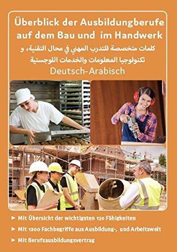 Interkultura Überblick der Ausbildungsberufe auf dem Bau und im Handwerk Deutsch-Arabisch: Ratgeber für Ausbildungsberufe (Berufe und Berufswahl auf ... von Ausbildungsberufe auf Arabisch)