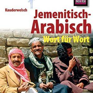 Kauderwelsch, Jemenitisch-Arabisch Wort für Wort