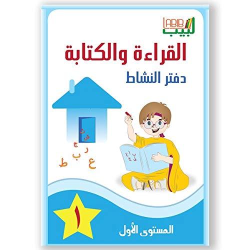 Labib 01: Arbeitsbuch,Lesen und Schreiben 1,Lesen und Schreiben 1