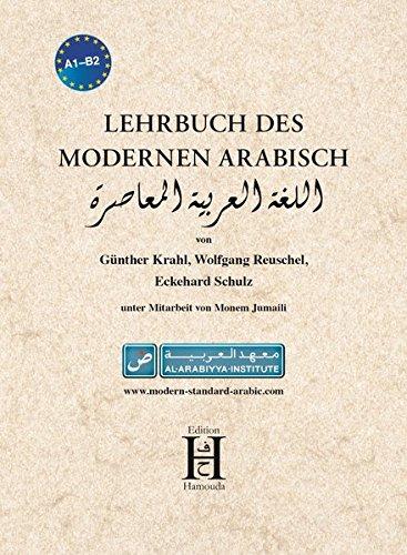 Lehrbuch des modernen Arabisch