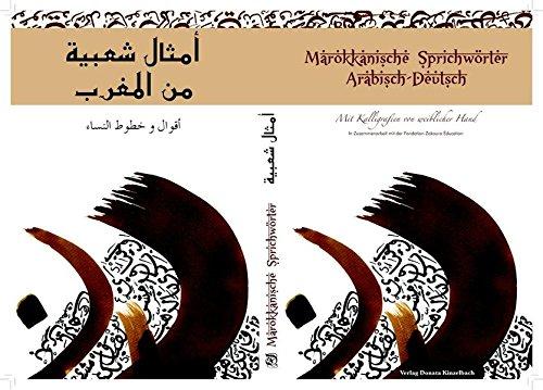 Marokkanische Sprichwörter: Arabisch-Deutsch mit Kalligrafie von weiblicher Hand (Literatur aus dem Maghreb)